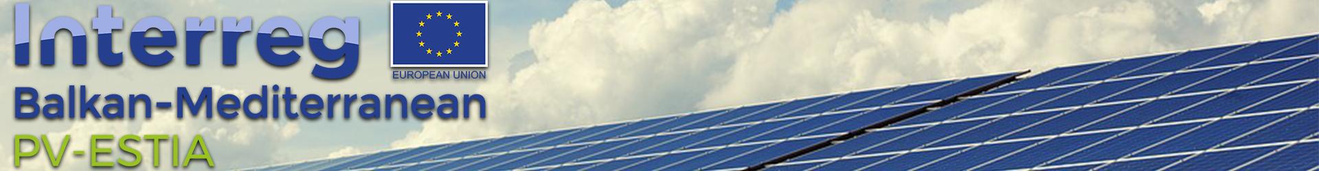 Πρόσκληση εκδήλωσης ενδιαφέροντος για ιδιοκτήτες φωτοβολταϊκών συστημάτων σε στέγες